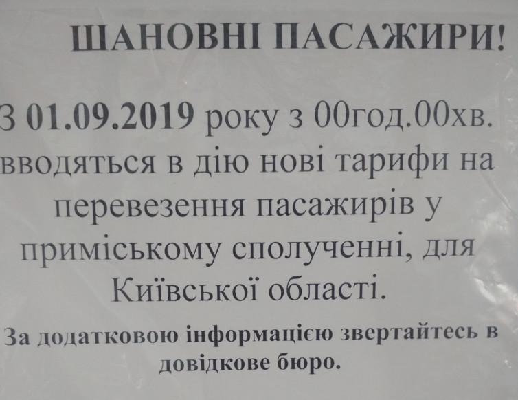 Госпошлина при получении водительского удостоверения 2019