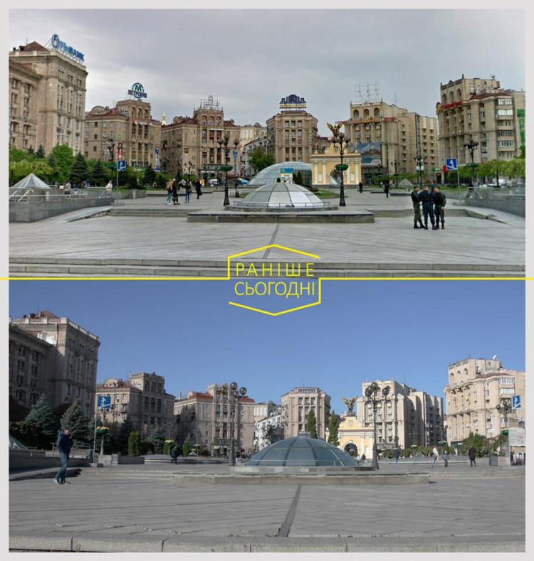Зовнішня реклама у Києві