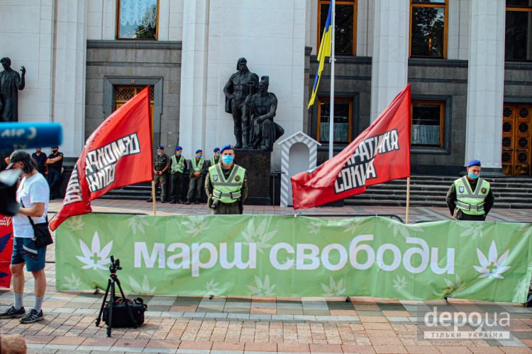 "Правоохоронці і плакат ""Марш свободи"""