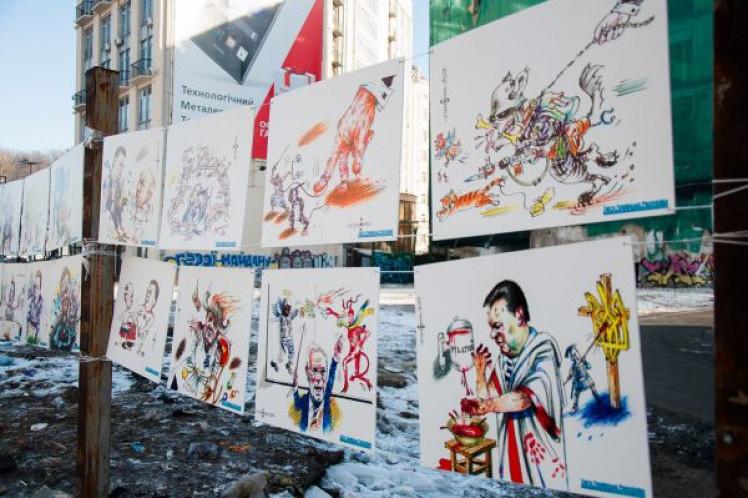 Виставка Олега Смаля на Майдані